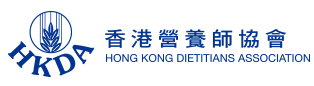Hong Kong Dietitians Association (HKDA)